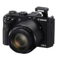 Canon PowerShot G3 X: What you need to know