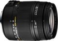 Sigma 18-250mm f/3.5-6.3  DC Macro OS HSM review
