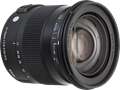Sigma 17-70mm f/2.8-4  DC  Macro OS HSM | C review
