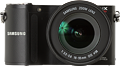Just Posted: Samsung NX200 hands-on preview