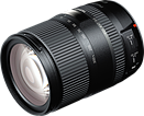 Tamron develops 16-300mm F3.5-6.3 superzoom for APS-C SLRs