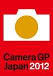 Nikon D800 wins Camera Grand Prix 2012 award and public 'best camera' vote