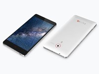 ZTE announces Nubia Z7 with 5.5-inch QHD display