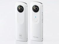Ricoh unveils 360-degree, smartphone-controlled Theta camera