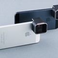 New anamorphic adapter lens for iPhone 5/5s