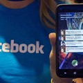 Facebook Home taps into social image sharing, but stumbles on image capture