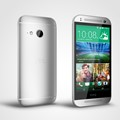 HTC One Mini 2 revealed, no more Ultrapixels