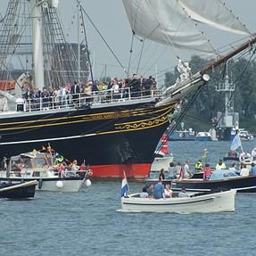 HS30 at Sail Amsterdam