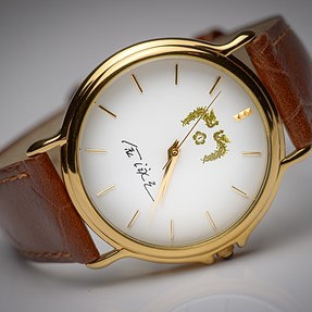 Wristwatch photos take so much dang time ...
