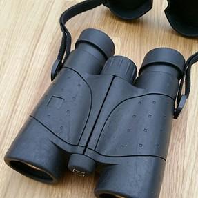 Help with Zeiss binoculars - adjust main hinge?