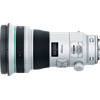 Canon EF 400mm F4 DO IS II USM