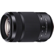 Sony DT 55-300mm F4.5-5.6 SAM