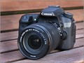 Canon EOS 70D review: The cutting-edge stalwart