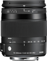 Sigma releases updated 18-200mm F3.5-6.3 DC Macro OS HSM superzoom