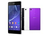 Sony Xperia Z2 records 4K video