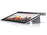 Lenovo launches 13.3-inch Yoga 2 Pro tablet with built-in projector
