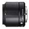 Sigma 60mm F2.8 DN | Art