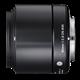 Sigma 60mm F2.8 DN Art