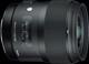 Sigma 35mm F1.4 DG HSM | A